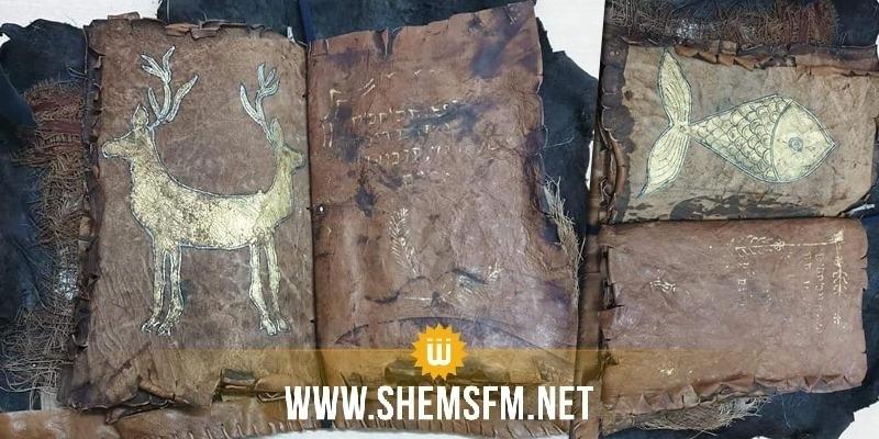Dhiba : saisie d'un manuscrit archéologique en hébreu