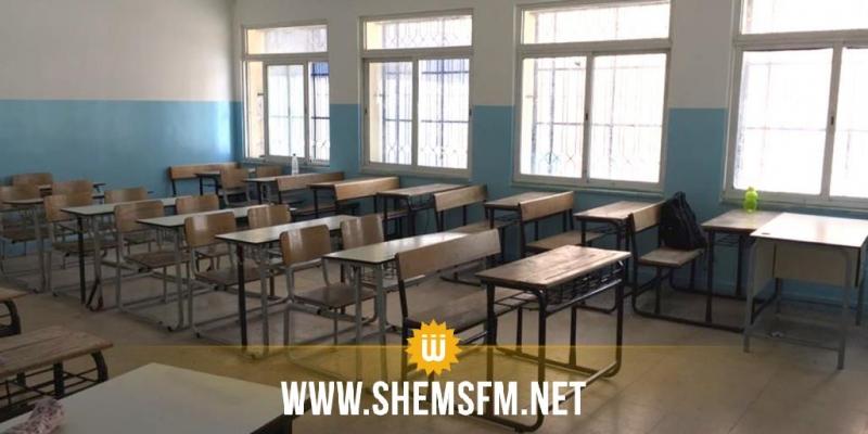 سيدي بوزيد الغربية: معلمو المدارس الإبتدائية في إضراب يوم 24 جانفي