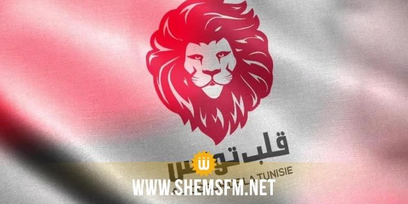 Photo of قلب تونس ينفي تصويت نائبه السبوعي الجديدي لفائدة حكومة الحبيب الجملي
