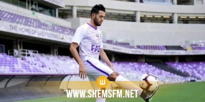 نادي العين يعلن انتقال لاعبه الجزائري عبد الرحمان مزيان الى الترجي