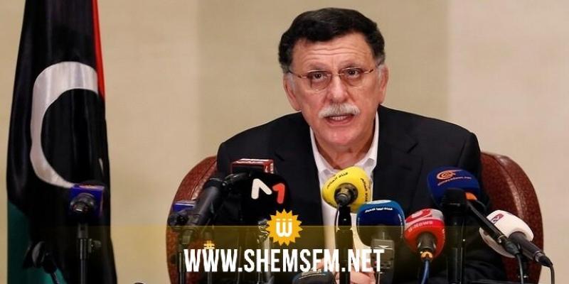 السراج يدعو إلى نشر 'قوة حماية دولية' في ليبيا