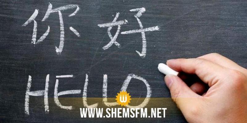 السعودية تنطلق في تدريس اللغة الصينية بعدد من المدارس