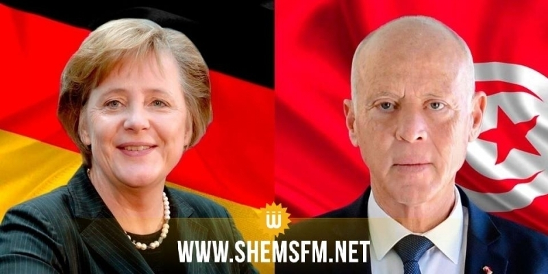 الحزب الجمهوري يثمّن موقف سعيّد برفض دعوة ميركل للمشاركة في مؤتمر برلين حول ليبيا