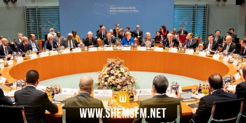 إعلان مؤتمر برلين: المشاركون يتعهدون بعدم التدخل في الشؤون الداخلية الليبية
