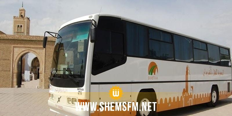 بسبب اضطراب المواعيد: تلاميذ يحتجزون حافلة النقل المدرسي في الشبيكة
