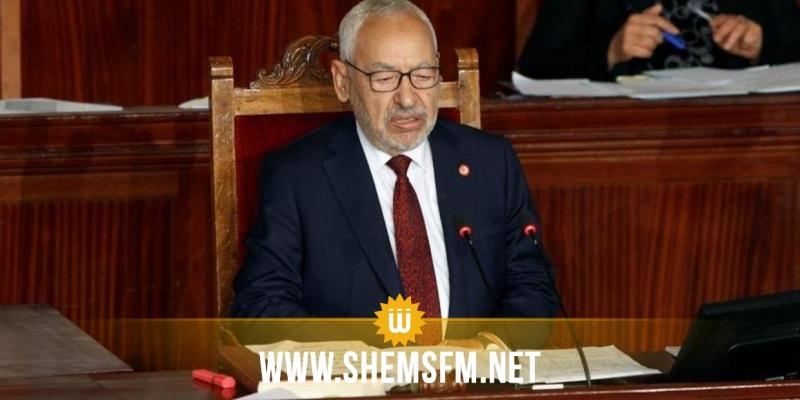 رئيس البرلمان لن يشارك في منتدى دافوس 2020