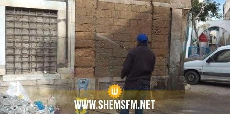 معهد التراث يتدخل لإزالة آثار الحروق بنهج تربة الباي بالمدينة العتيقة
