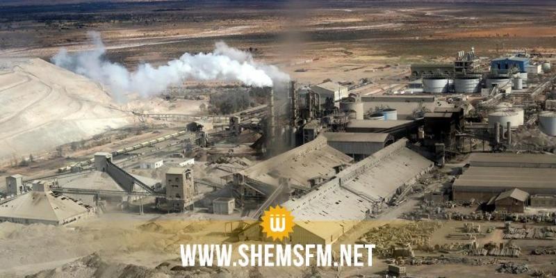 قفصة: إضراب مفتوح لعملة حضائر معمل المظيلة 2 التابع للمعمل الكيميائي التونسي