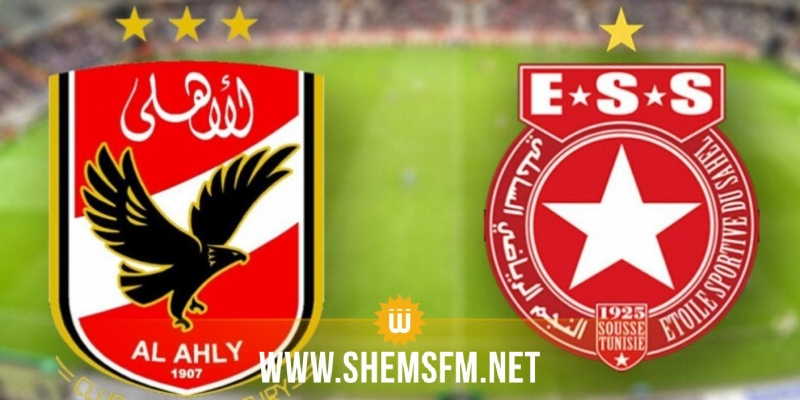 طبيب الأهلي المصري: 'رمضان صبحي لن يلعب مباراة النجم الساحلي'