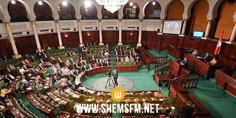 لجنة المالية تراسل وزارة المالية لمطالبتها بالتدقيق في مآل القروض التي تحصلت عليها تونس