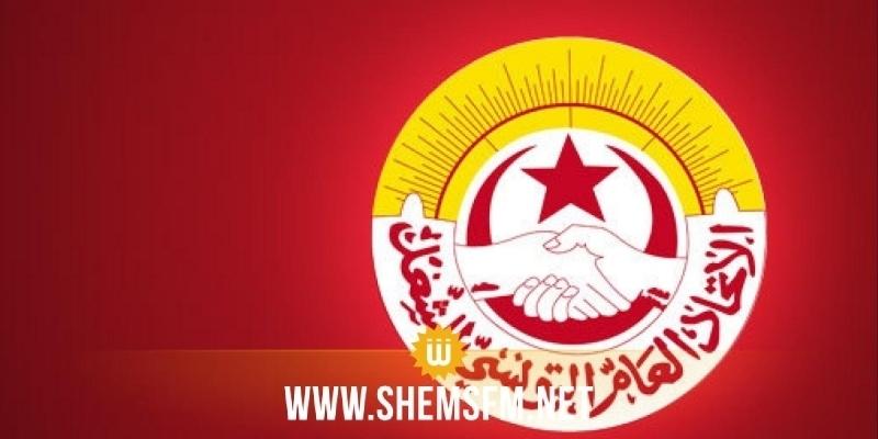 L'UGTT appelle les autorités à établir un dialogue avec les jeunes de Kasserine en sit-in devant l'ARP