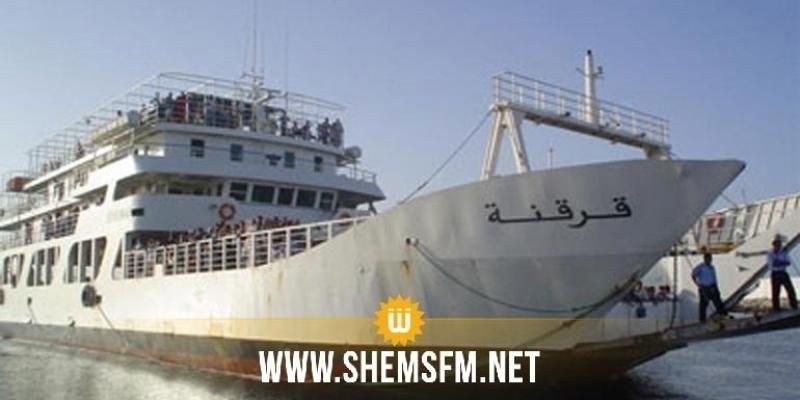 قرقنة: إلغاء رحلتين بحريتين بسبب سوء الأحوال الجوية