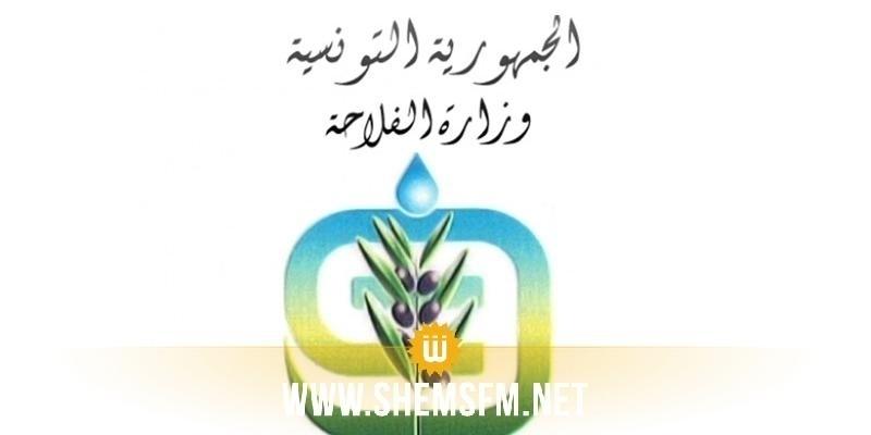 وزارة الفلاحة تدعو مزارعي 'القصيبة' الى مداواة حقولهم بعد ظهور بؤر مرض 'الصدأ التاجي'