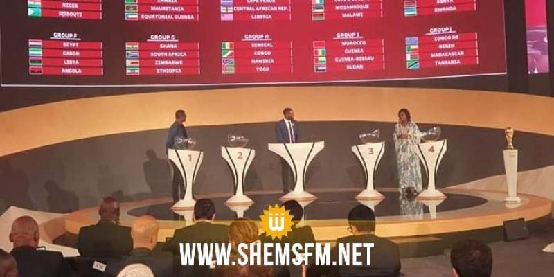 مونديال 2022 : النتائج الكاملة لقرعة تصفيات المنطقة الإفريقية