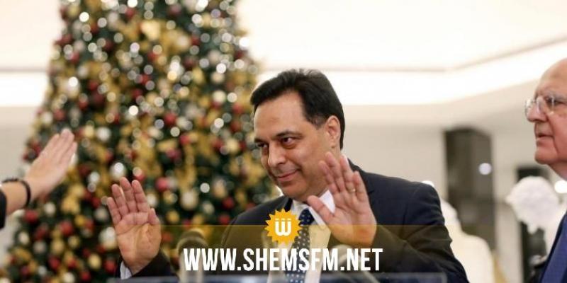 الإعلان عن تشكيل حكومة جديدة في لبنان