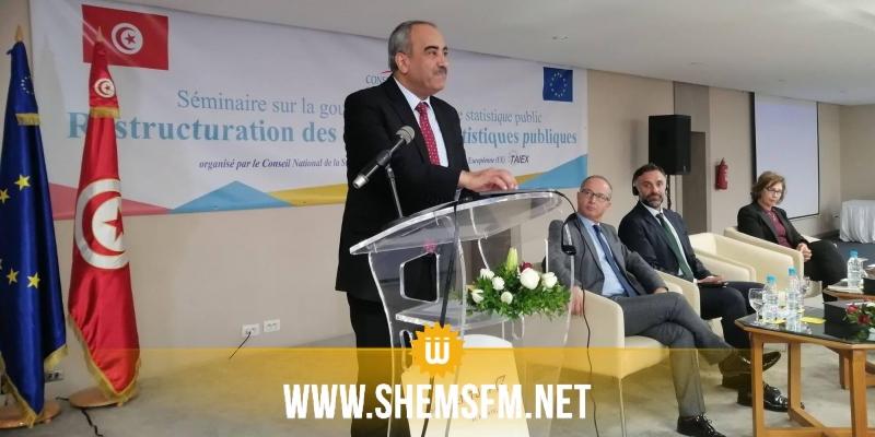 رضا شلغوم: 'إعداد مشروع قانون لإعادة هيكلة مؤسسات الإحصاء'