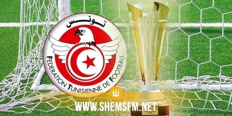 لجنة المسابقات:هزم شبيبة طبربة بالغياب في مباراة الكأس ومنعه من المشاركة الموسم القادم