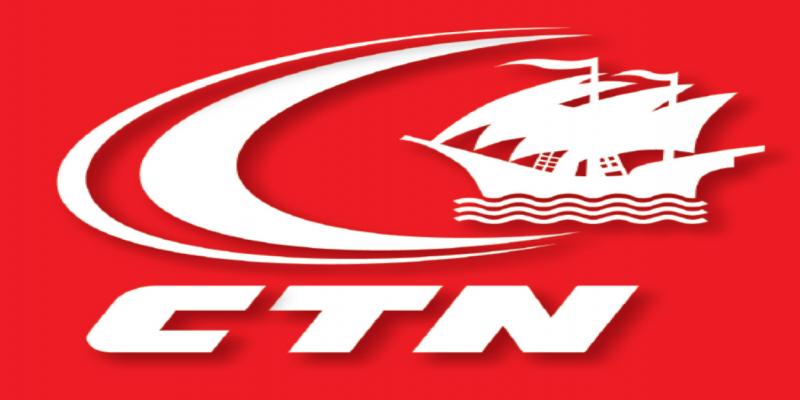 إلغاء رحلة سفينة 'دانيال- كازانوفا' بين تونس ومرسيليا ليوم 26 جانفي 2020