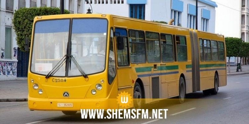 الداخلية تنفي الأخبار المتداولة حول تعرض ركاب حافلة بالعاصمة لعملية سلب
