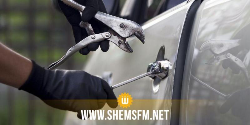 جندوبة: تفكيك عصابة مختصة في سرقة السيارات