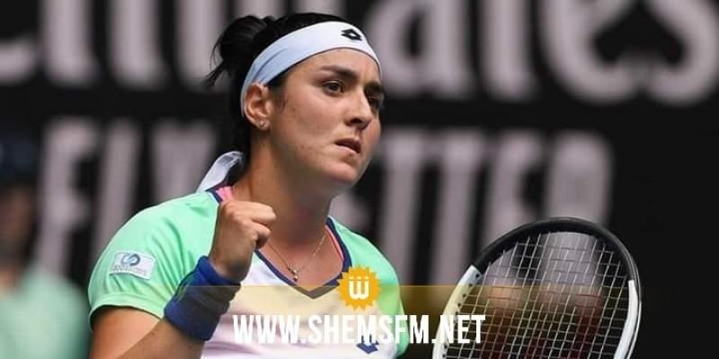 Open Australie : Ons Jabeur en 8ème de finale en éliminant l'ancienne numéro 1 mondiale