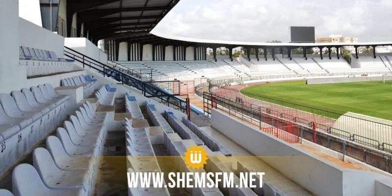 ملعب الطيب المهيري يحتضن المباراة الودية بين النادي الصفاقسي  والإفريقي