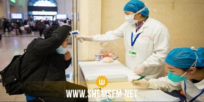 بسبب فيروس 'كورونا': وزارة الصحة تتخذ جملة من الاجراءات لفائدة المسافرين من وإلى الصين
