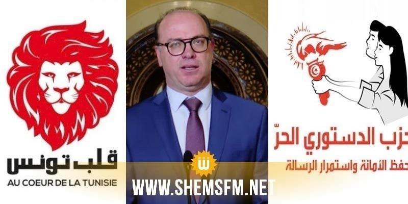 Elyes Fakhfakh: 'Je ne vois ni Qalb Tounes ni le PDL dans le gouvernement'