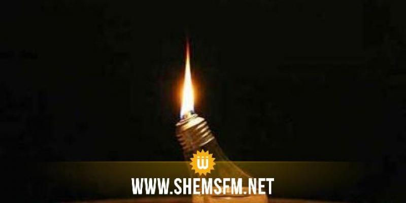 قعفور: انقطاع التيار الكهربائي يومي السبت والاحد من الساعة 10 الى الساعة 14