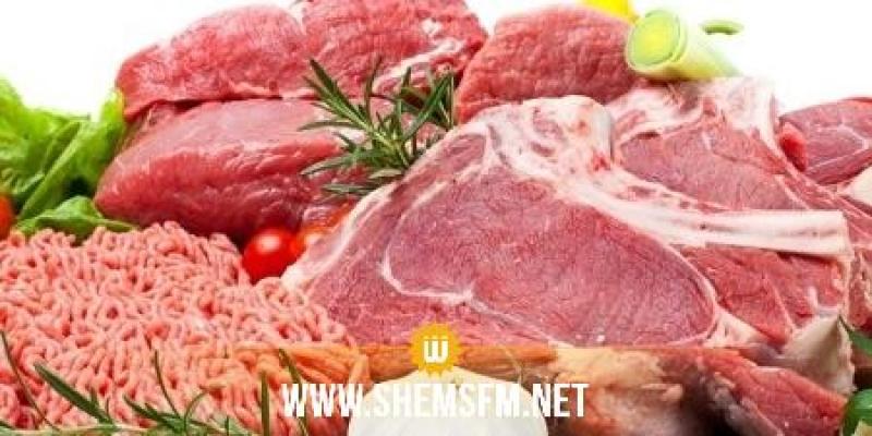 ديوان الخدمات المدرسية سيتخذ الإجراءات ضد مزود للحوم الحمراء غير مطابقة للمواصفات بجندوبة
