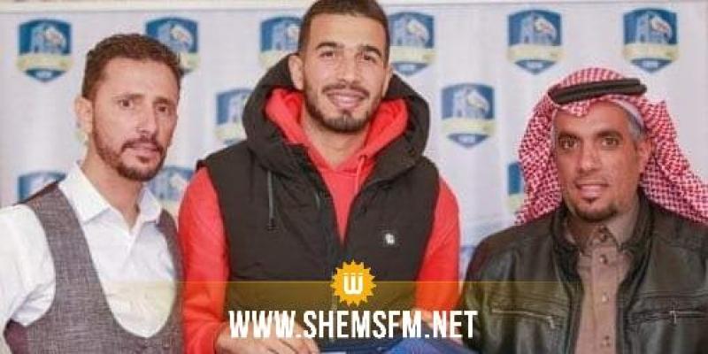 نادي العين السعودي ينهي إجراءات تعاقده مع هيثم الجويني