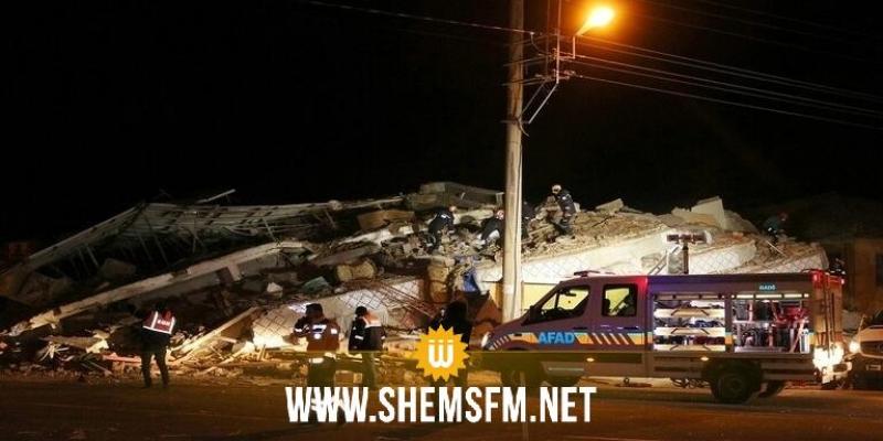 ارتفاع حصيلة ضحايا زلزال شرق تركيا إلى 20 قتيلا و1015 جريحا