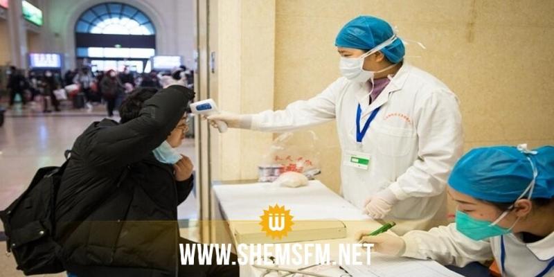 وزارة الصحة تُصدر توصيات للمسافرين والعائدين من الصين