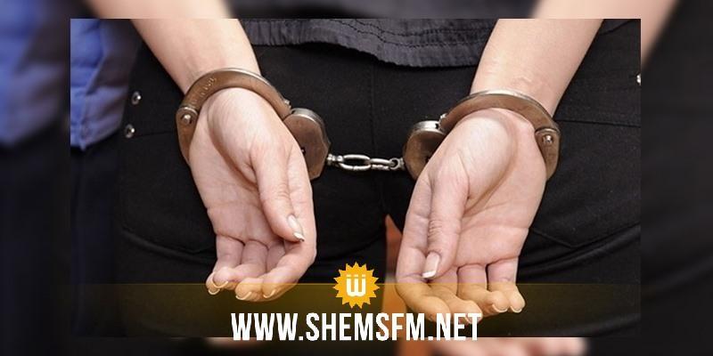 تاجروين : القبض على إمرأة من أجل ترويج المخدرات