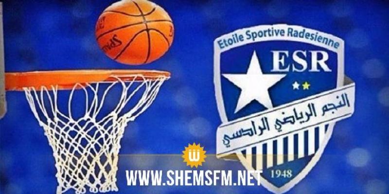 كرة السلة: النجم الرادسي يحقق إنتصاره الثاني في دورة دبي