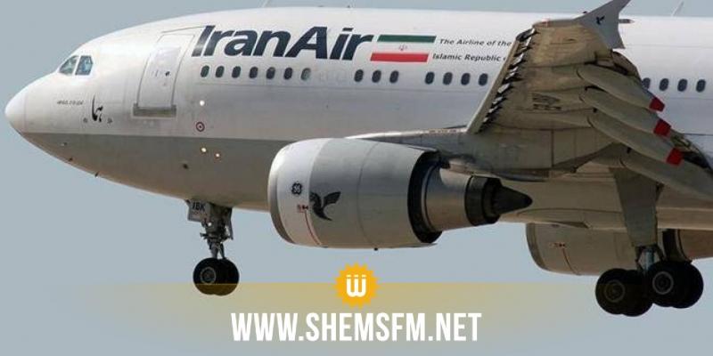 طائرة إيرانية تهبط اضطراريا في مطار طهران
