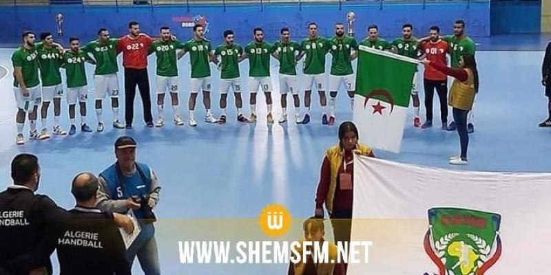 كأس إفريقيا لكرة اليد: الجزائر تنهي مشاركتها في المركز الثالث