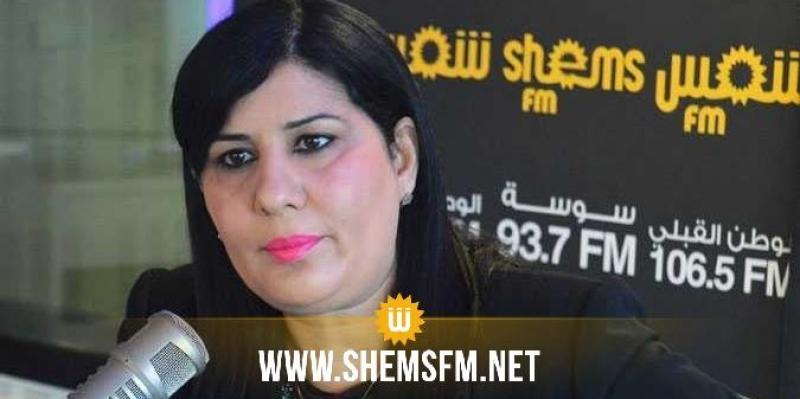 عبير موسي: 'الدستوري الحر انطلق في عملية تكوين حزام مدني وسياسي يقطع مع الإخوان ومشتقاتهم'