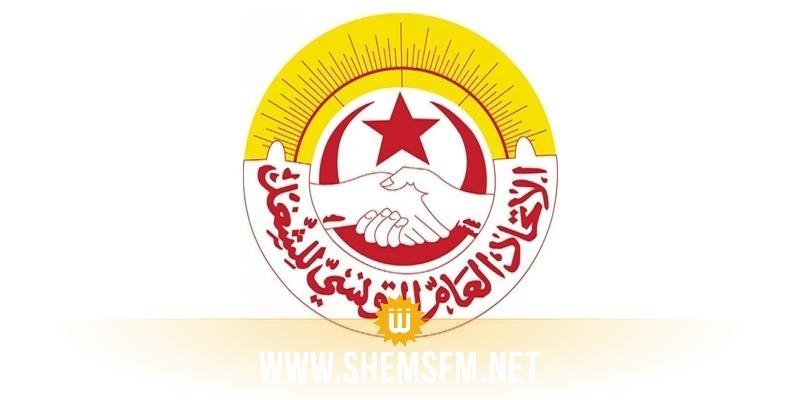 جامعة البلديين تعلن مساندتها لإضراب أعوان بلدية تونس الفجئي