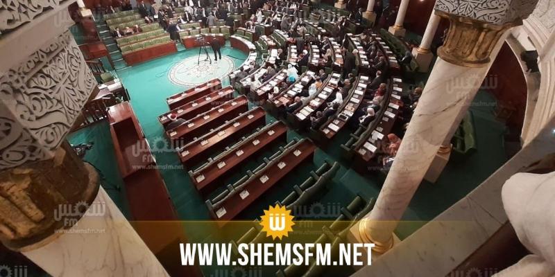 الإثنان القادم: جلسة استماع لـ3 وزراء حول الوضع الليبي
