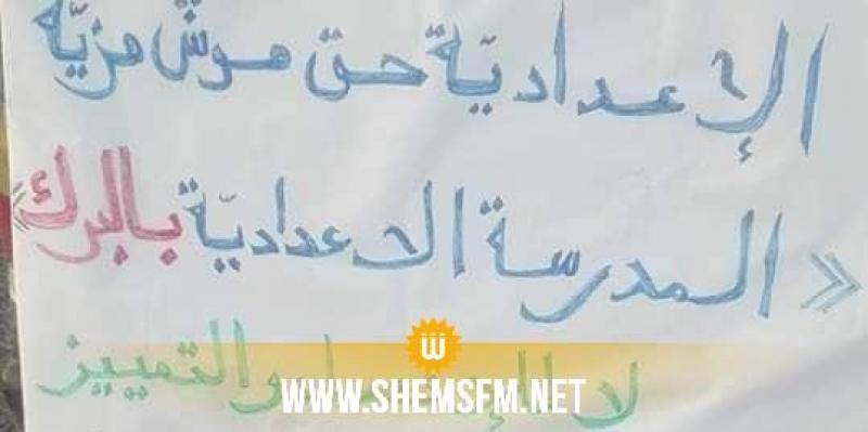القصرين: غلق الطريق وإشعال العجلات في 'البرك' احتجاجا على الوضع التنموي