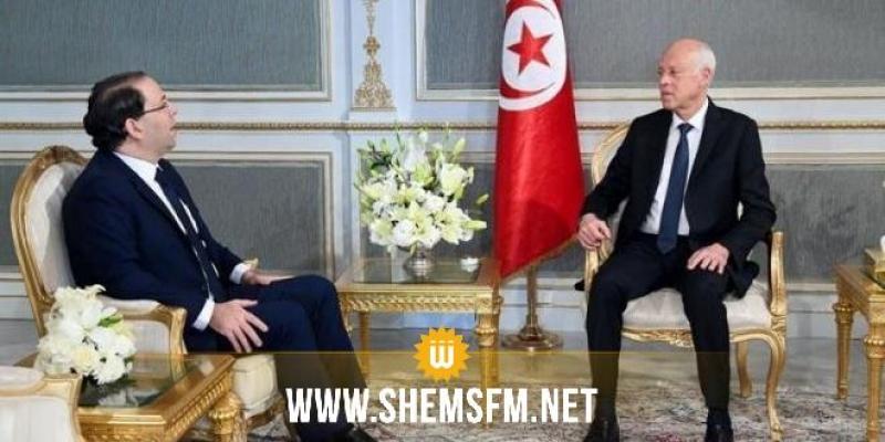 Le chef de l'Etat reçoit Youssef Chahed