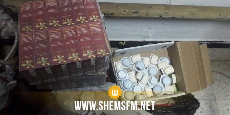 القصرين : حجز مواد غذائية ومواد تنظيف منتهية الصلوحية في مؤسسات تربوية