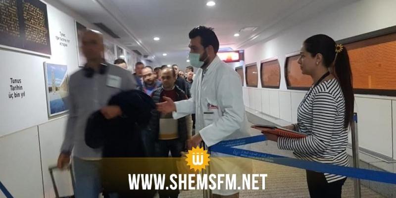 مطار تونس قرطاج: تواصل عمليات التقصي توقيا من فيروس كورونا
