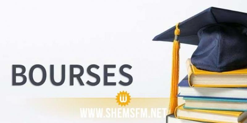 20 bourses d'études au Canada en Master et Doctorat