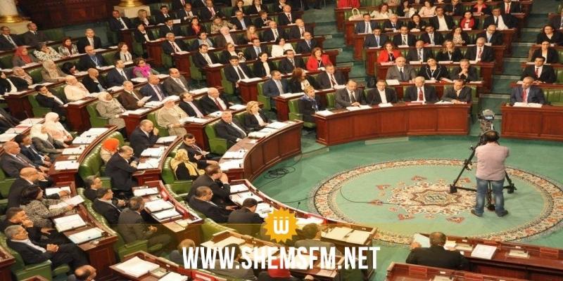 احالة مشروع  تنقيح القانون الانتخابي بعتبة 5% على لجنة النظام الداخلي بالبرلمان