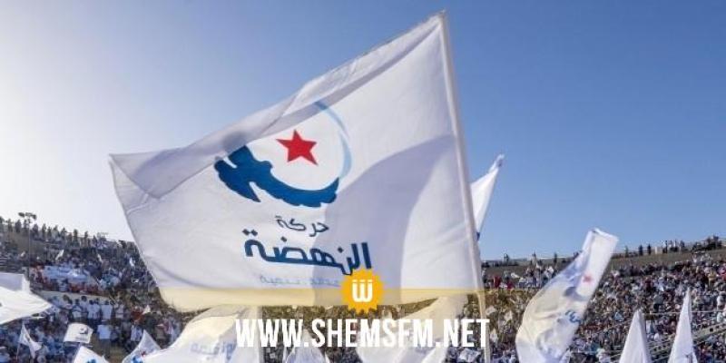 حركة النهضة تؤكد على 'التعجيل بتشكيل حكومة وحدة وطنية مصغرة'