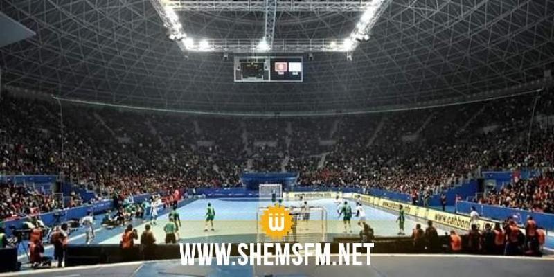 الإتحاد الإفريقي لكرة اليد يشكر تونس على حسن تنظيم كأس إفريقيا