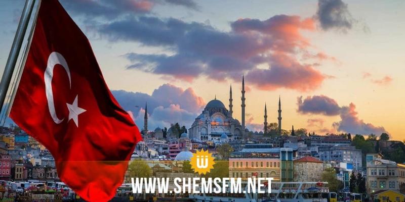 تركيا: خطة ترامب للسلام في الشرق الأوسط محاولة لسرقة الأراضي الفلسطينية