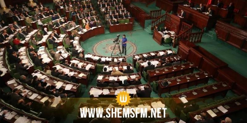 البرلمان يدعو للتصدي لمخطط 'صفقة القرن'